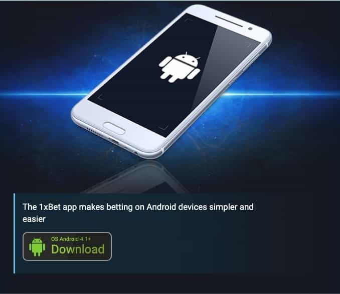1xBet вход через телефон в приложение